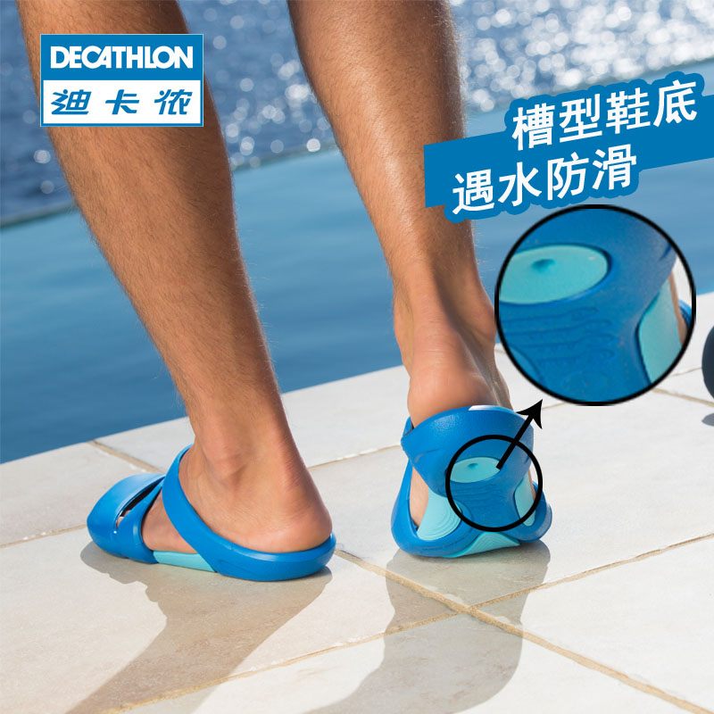 99eeeb829e Decathlon pool slippers slippery and quick-drying swimming outdoor beach  hole shoes for men and