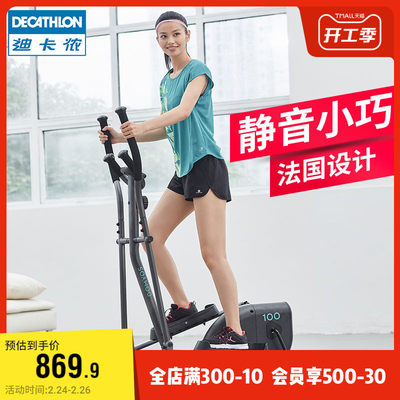 Decathlon elliptical...