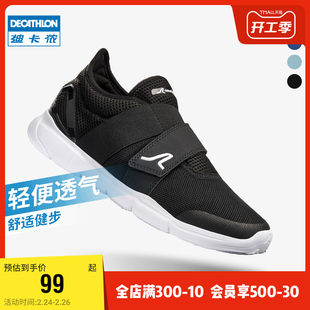 Decathlon women's shoes sports shoes women summer mesh breathable velcro black walking casual shoes lazy shoes feel