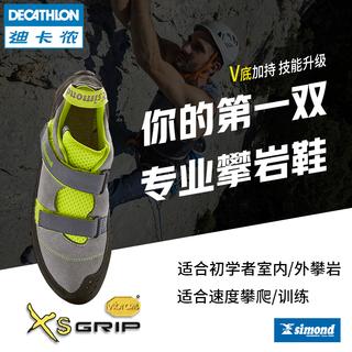 Обувь для скалолазов,  Следовать карта леннон подъем рок обувной новичок комнатный держать камень скорость склеивание на липучках V конец Vibram Simond SH, цена 3984 руб
