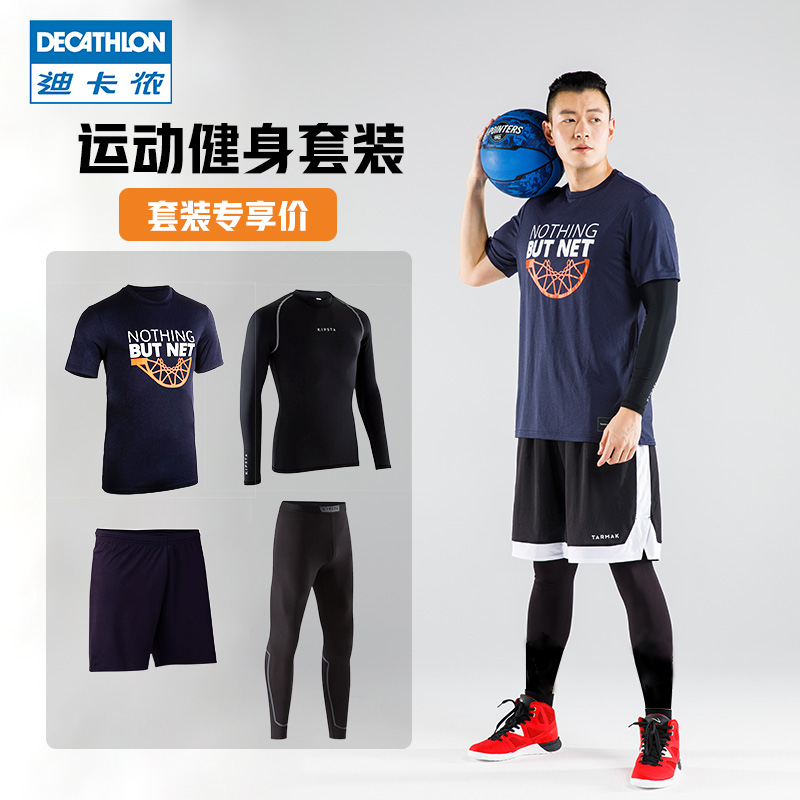 a8c0cc147 Decathlon sports fitness suit men s gym running training suit tights ...