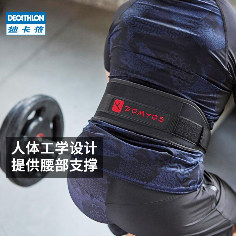 迪卡侬健身腰带男深蹲硬拉专业运动护腰皮带训练助力带护腰带CROB