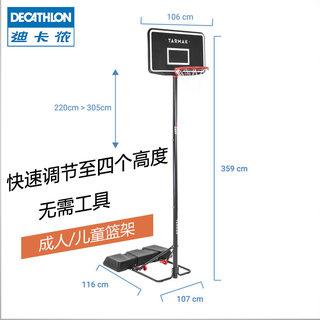 Для взрослых корзина полка отмены регулировать съемный шаг на открытом воздухе баскетбол баскетбол коробка домой баскетбол доска  TARMAK, цена 14942 руб