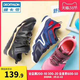 Decathlon sports shoes children's shoes spring mesh student boys big kids shoes soft sole casual shoes girls shoes KIDS