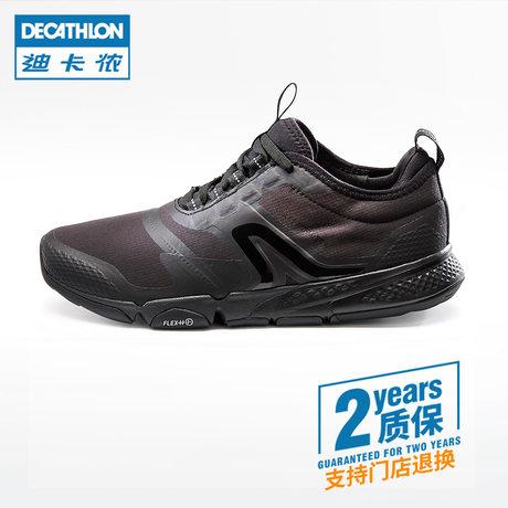 Decathlon sports shoes men's winter