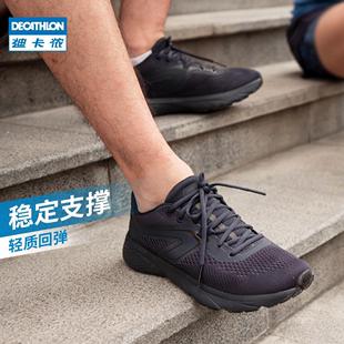 Десятиборье спортивной обуви мужской лето легкий воздухопроницаемый бег обувь затухание мягкое дно сетка черный цвет досуг Обувь MSWR