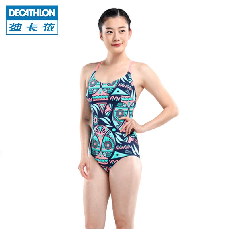 迪卡侬 三角连体泳衣显瘦专业女士保守大码遮肚修身游泳衣NAB E