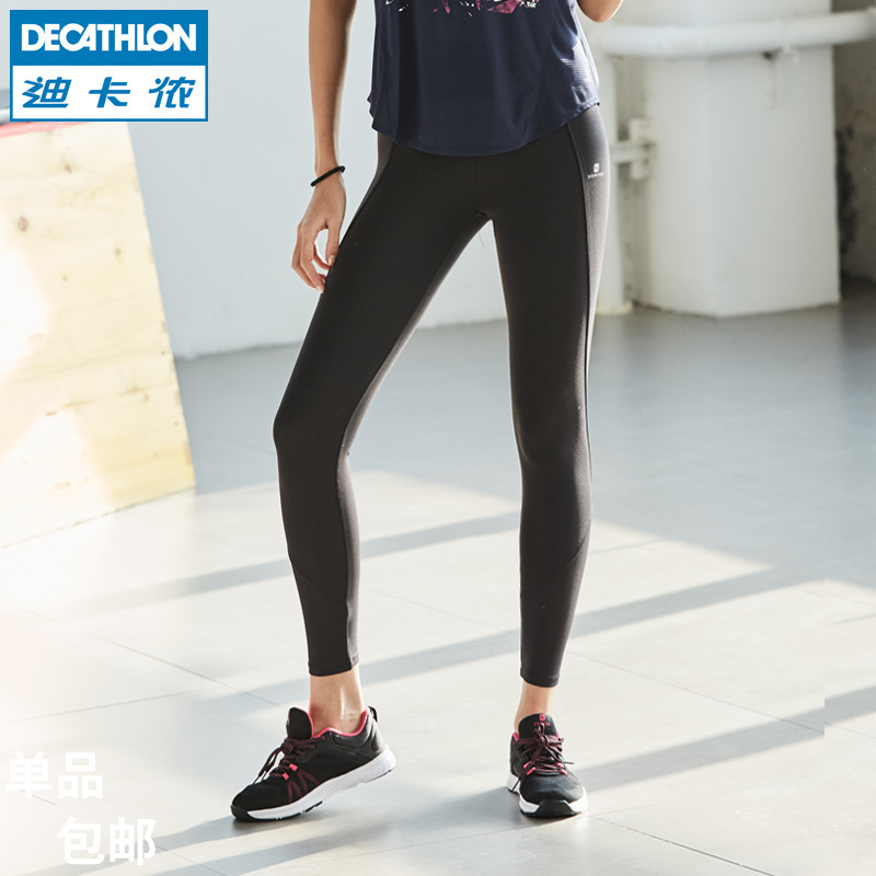 e84774f97a Decathlon official flagship store tights women's fitness wear stretch ...