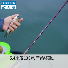 удочка Decathlon 5.4 CAPERLAN
