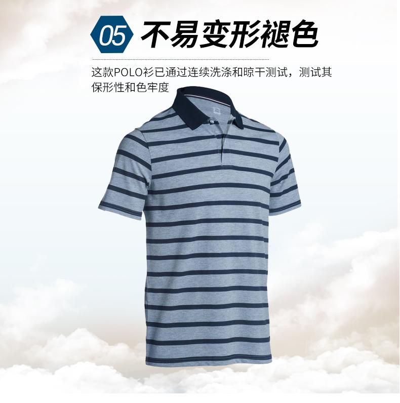 Decathlon polo áo sơ mi nam ngắn tay T-Shirt ve áo kích thước lớn mùa hè đích thực màu rắn Paul nam lỏng INESIS áo polo sói