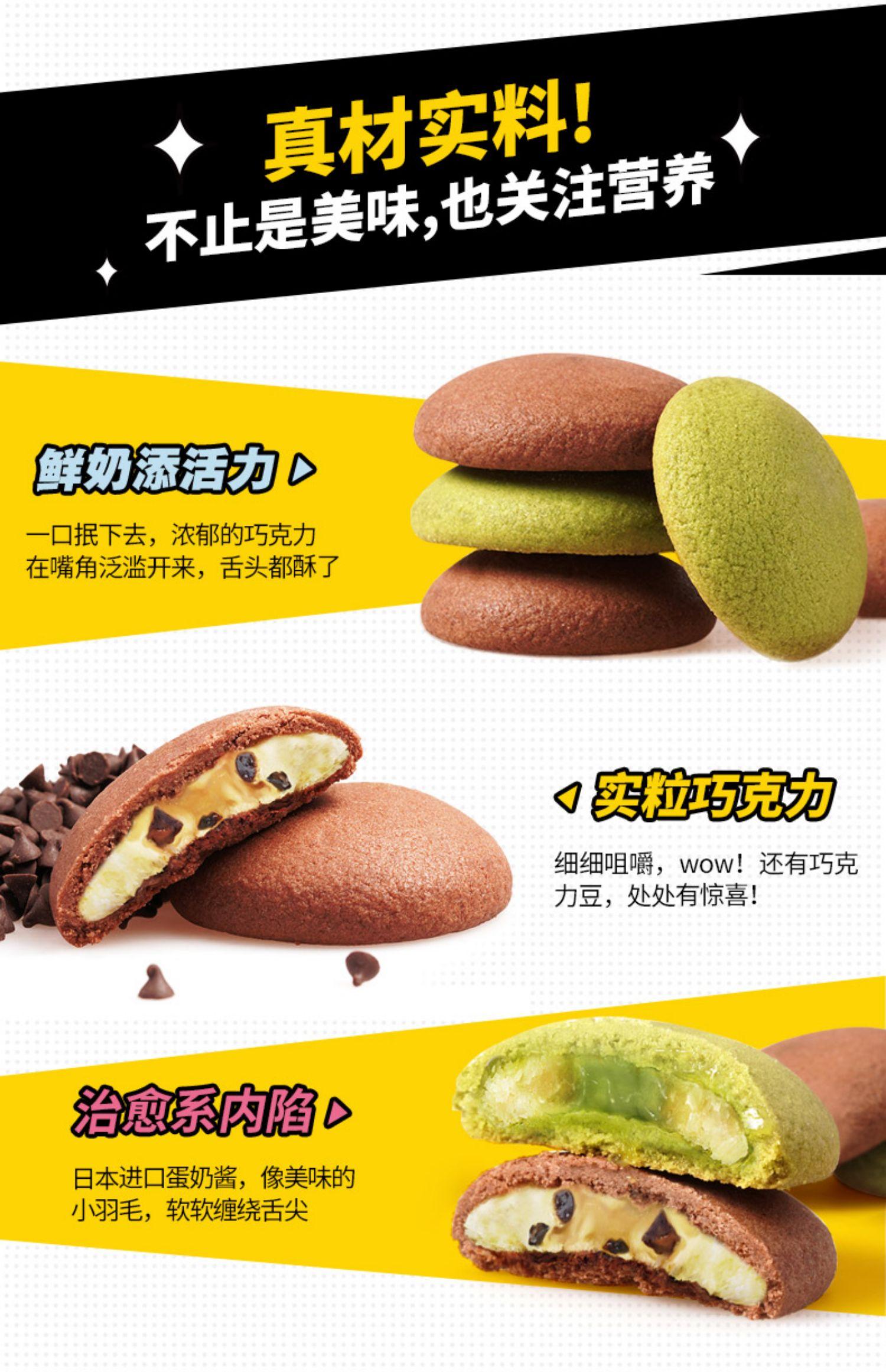 【莎布蕾】夹心武士曲奇饼干70g*5包6