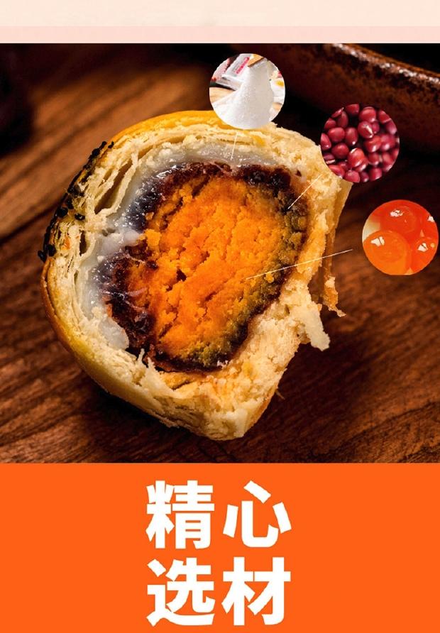 万国雪媚娘红豆咸鸭蛋蛋黄酥330g手工零食网红休闲小吃麻薯糕点心商品详情图