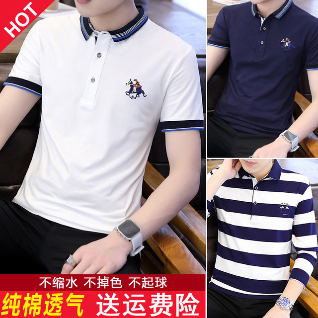 Summer trend of men's shirt collar POLO shirt 2020 new short-sleeved T-shirt men have to lead the short-sleeved dress lapel