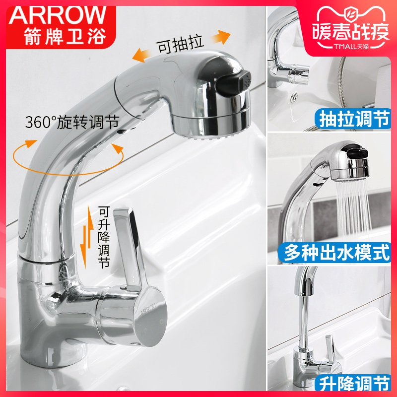 Wrigley full copper pull faucet hot and cold bathroom toilet can lift wash hand wash face Basin faucet net red