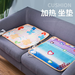 Heating cushion small electric blanket female office moxa hot compress physiotherapy hatching mini chair cushion small electric mattress