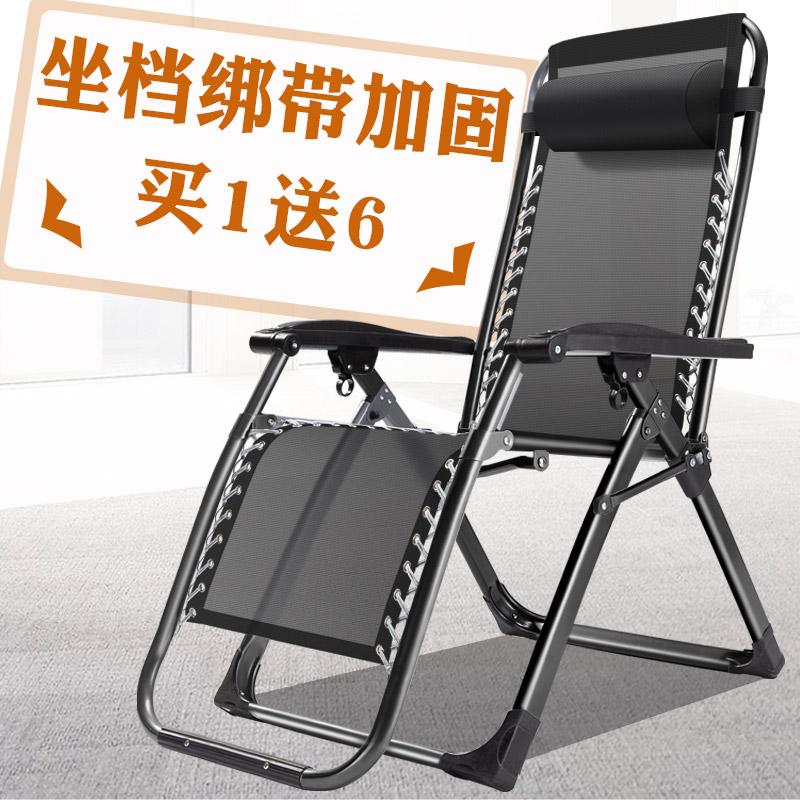沙滩午睡折叠懒人躺椅午休椅v沙滩家用便携靠背老椅子办公室凉阳台