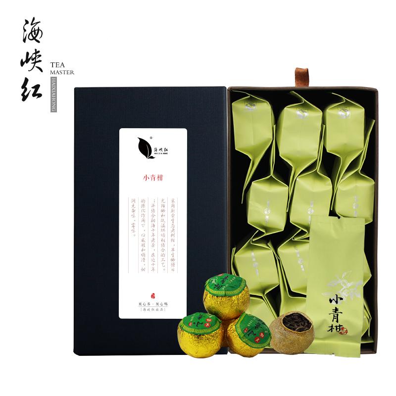 海峡红【礼盒装】小青柑12颗/盒*2盒