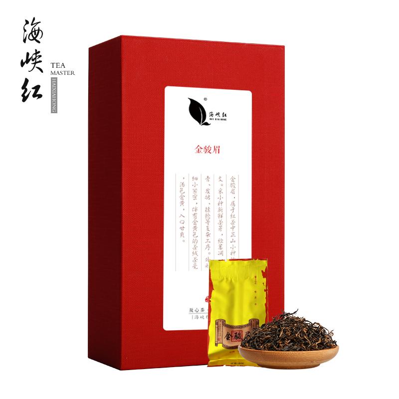 海峡红茶叶新茶武夷红茶金骏眉正山小种蜜香型珍品礼盒装100g*2盒
