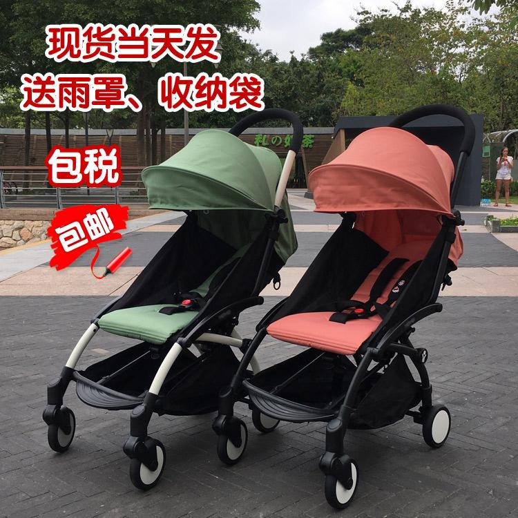 Us Imports Babyzen Yoyo Plus Baby Stroller Umbrella Light Foldable Boarding Baby Stroller