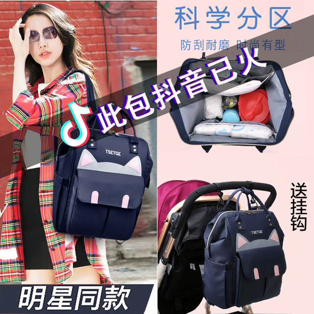 Mother bag multi-function large-capacity milk powder bag Mummy bag backpack female baby mother with baby out door baby bag