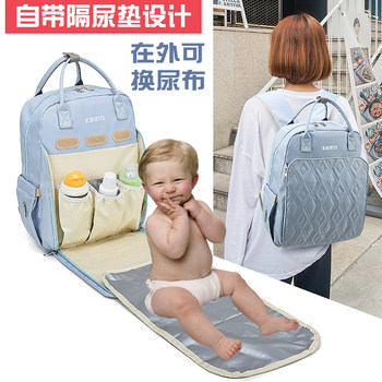 Mother bag multi-function large-capacity milk powder bag mother bag backpack female treasure mother with baby go out mother and baby bag