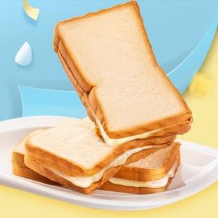 【可叠加签到】红豆夹心吐司软面包8袋