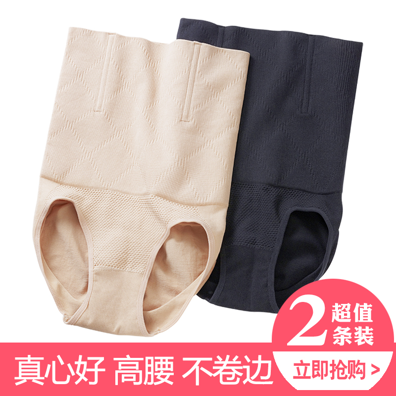 High waist abdomen underwear female postpartum recovery artifact hip shaping pants stomach shaping waist fat thin pants