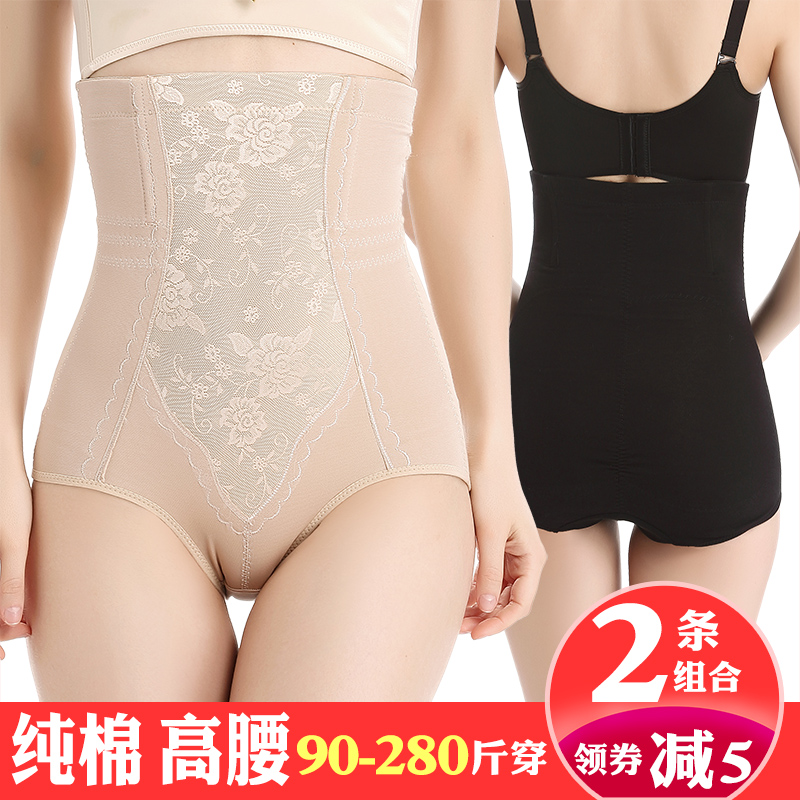 Pure cotton breathable large code waist waist pants female high waist gastric gastric shape post-partum body-receiving underwear head fat mm not rolling edge