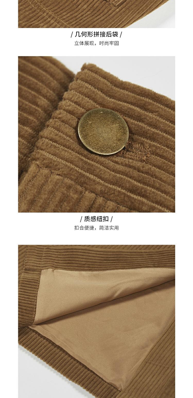 速品supin秋季新款复古文艺灯芯绒高腰直筒中长裙半身裙女商品详情图
