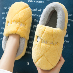 Confinement shoes autumn package with postpartum warmth and non-slip maternal home soft bottom winter female thick pregnant women spring and autumn cotton slippers