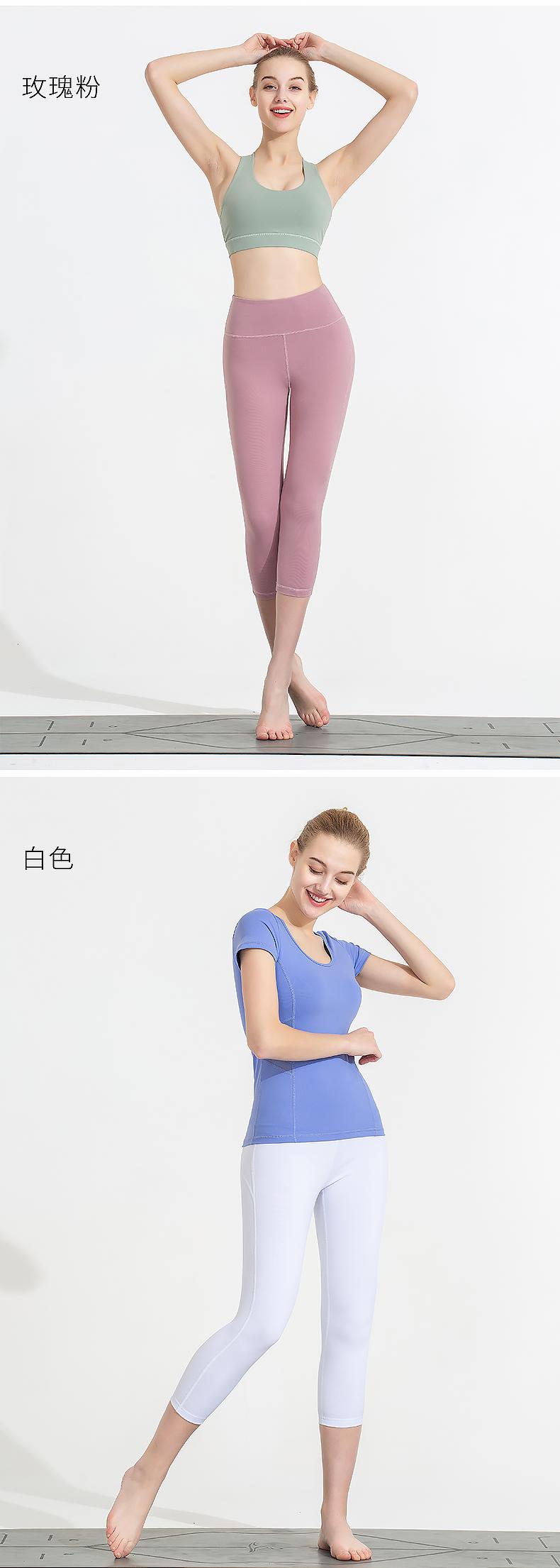 体验款梵美人瑜伽服七分裤女紧身高腰大尺码裸感专业运动健身裤详细照片