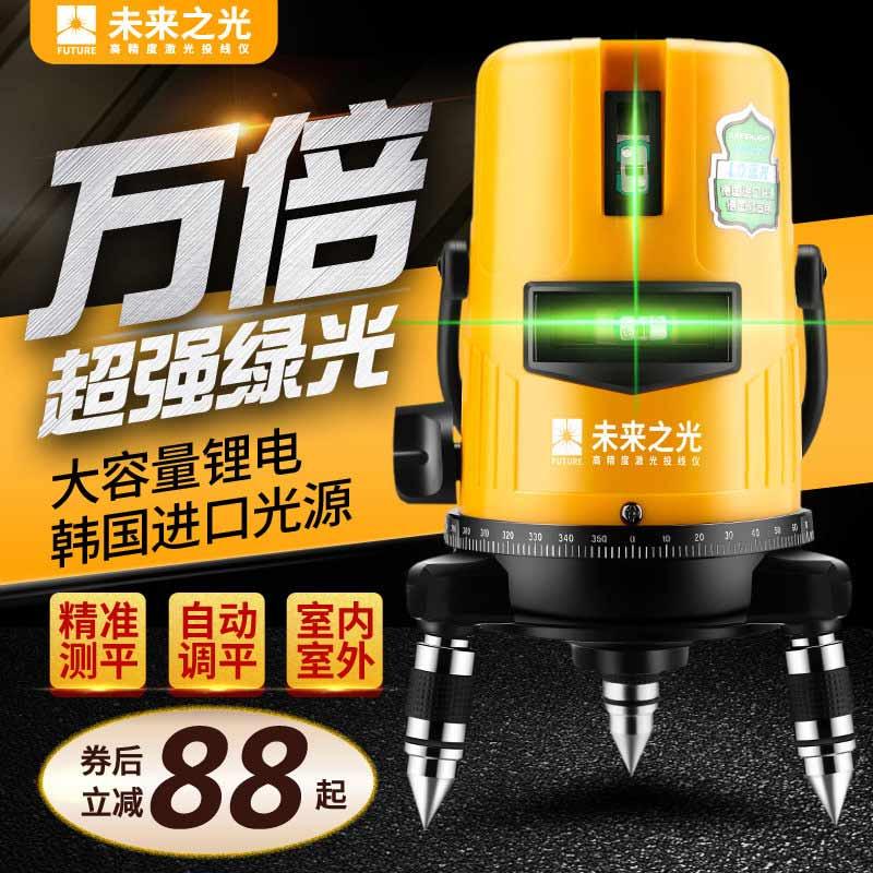 绿光水平仪激光2线3线5线红外线高精度强光自动打线投线仪平水仪