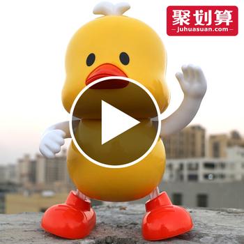 Животные, люди,  Встряска звук в этом же моделье японская утка танцы ребенок ребенок звук может шаг утка один к два лет мужской и женщины ребенок ребенок игрушка, цена 401 руб