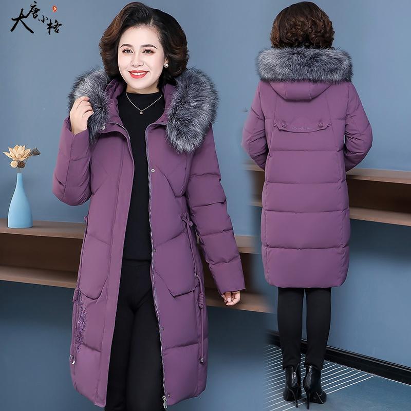 妈妈装外套秋冬40岁50上衣大码宽松中老年女装中长款加厚棉服洋气