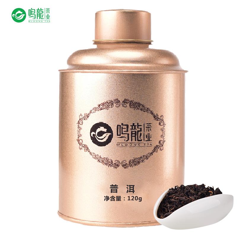 鸣龙 特级云南普洱茶叶 120g