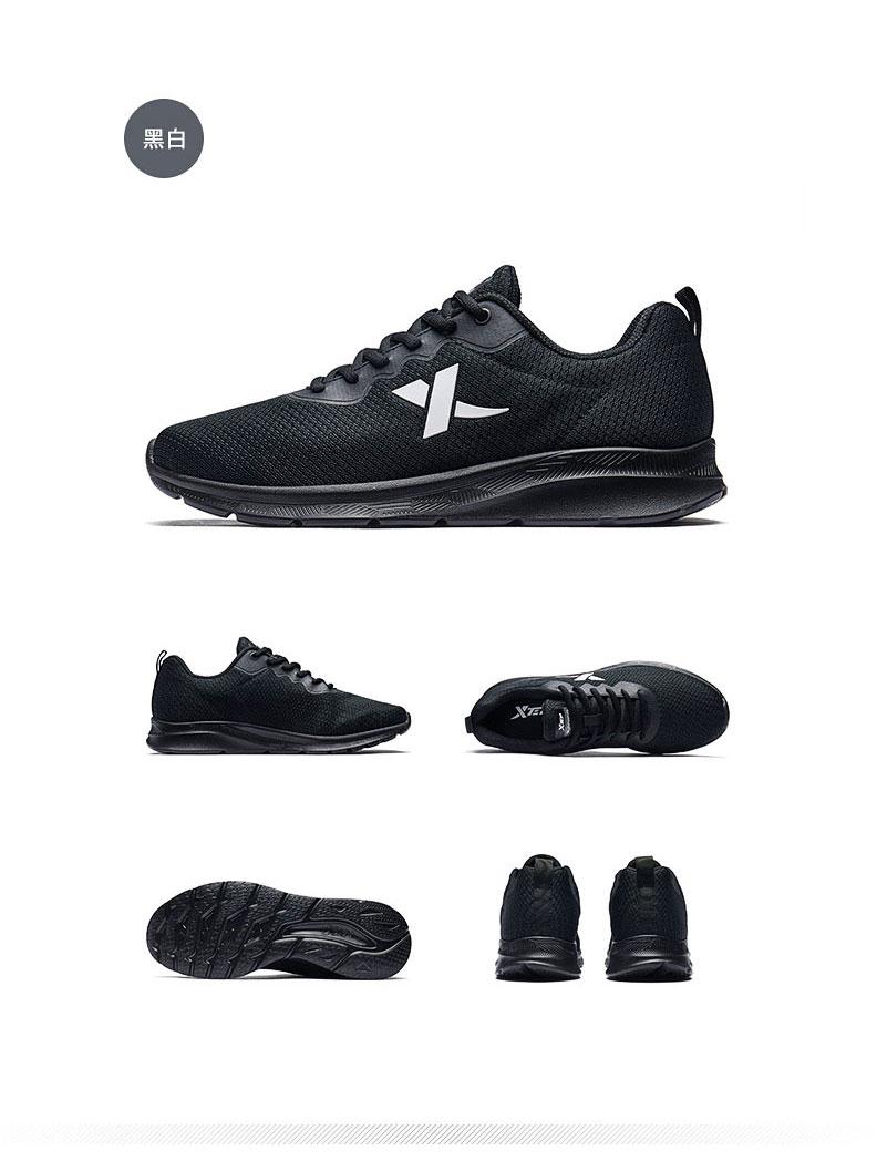 特步男鞋跑鞋春季男士轻便运动鞋男减震跑步鞋透气休閒鞋鞋子详细照片