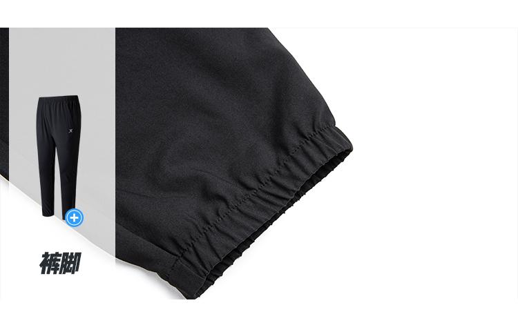 特步 速干运动裤 梭织束脚长裤 图9