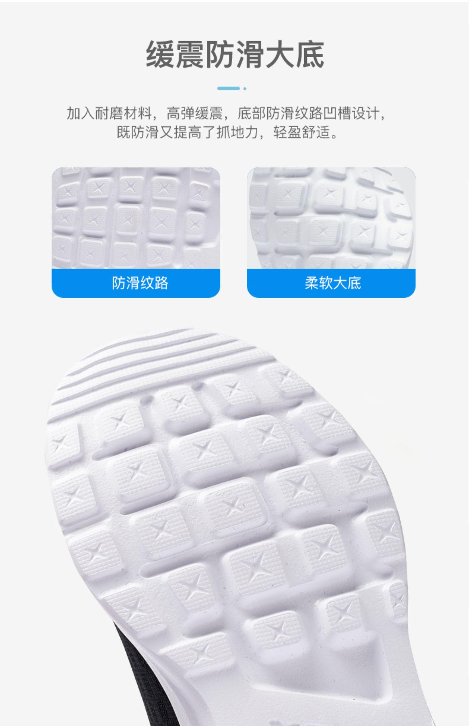 特步童鞋2019年春季新款休闲鞋男童女童网面透气运动鞋跑步鞋商品详情图