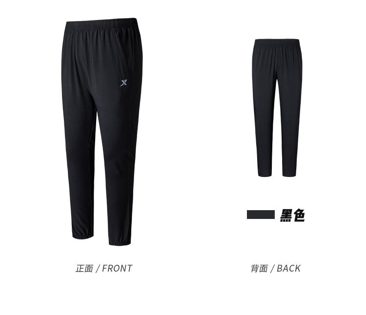 特步 速干运动裤 梭织束脚长裤 图6