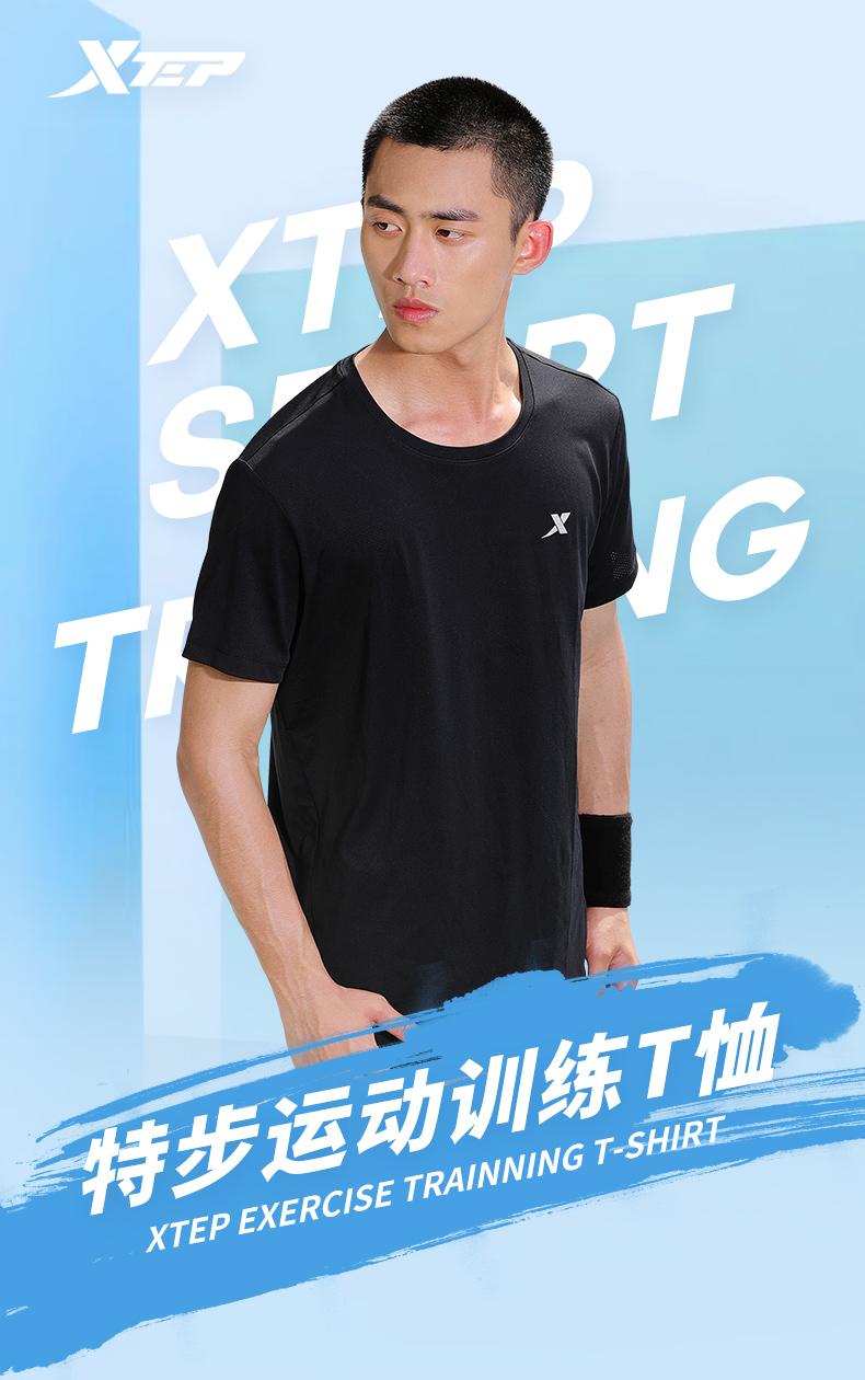 特步运动短袖T恤男2021夏季薄款速干衣男装冰丝体恤上衣健身半袖 图1