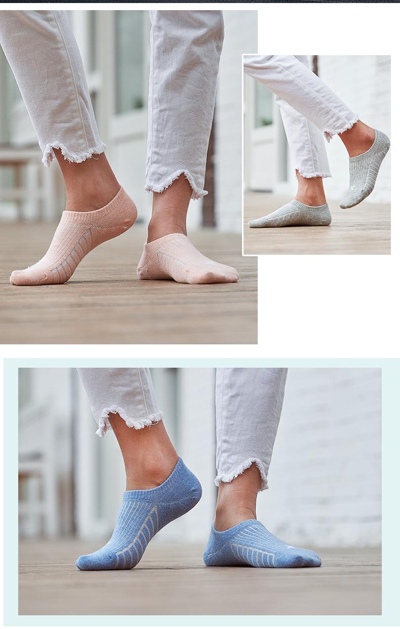 特步 女子夏季船袜 五双装混色短袜【特殊商品不退不换】882238539093-