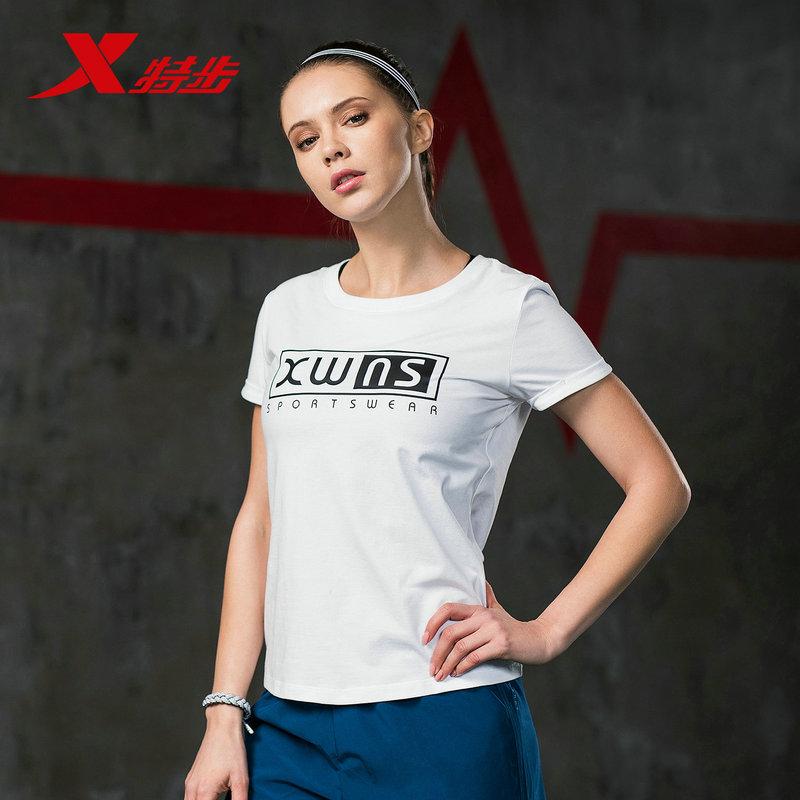 特步 女子夏季运动T恤 健身透气舒适女装882228019192-
