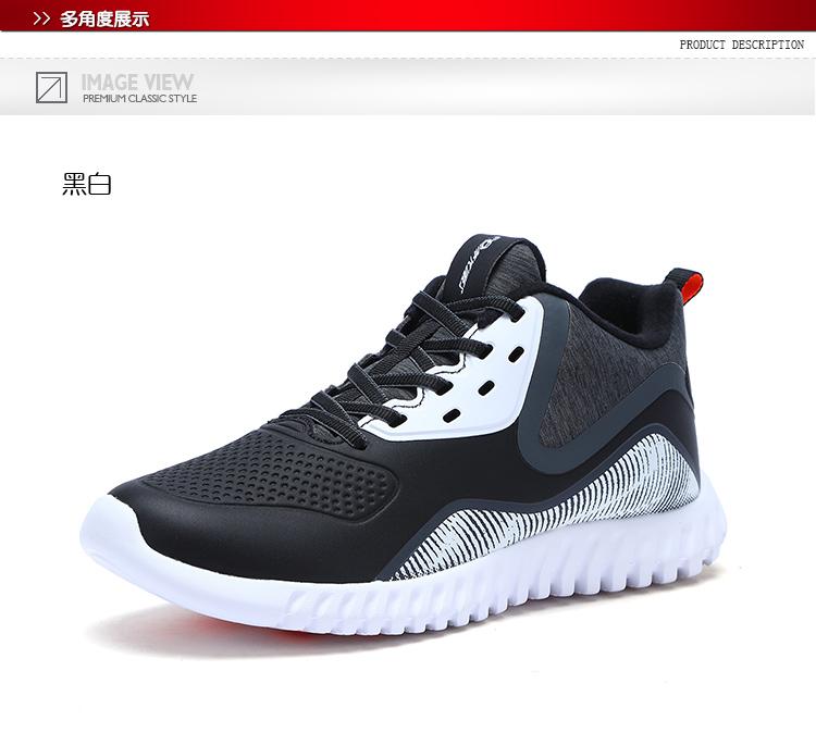 特步 男子跑鞋 时尚舒适运动鞋983419116798-