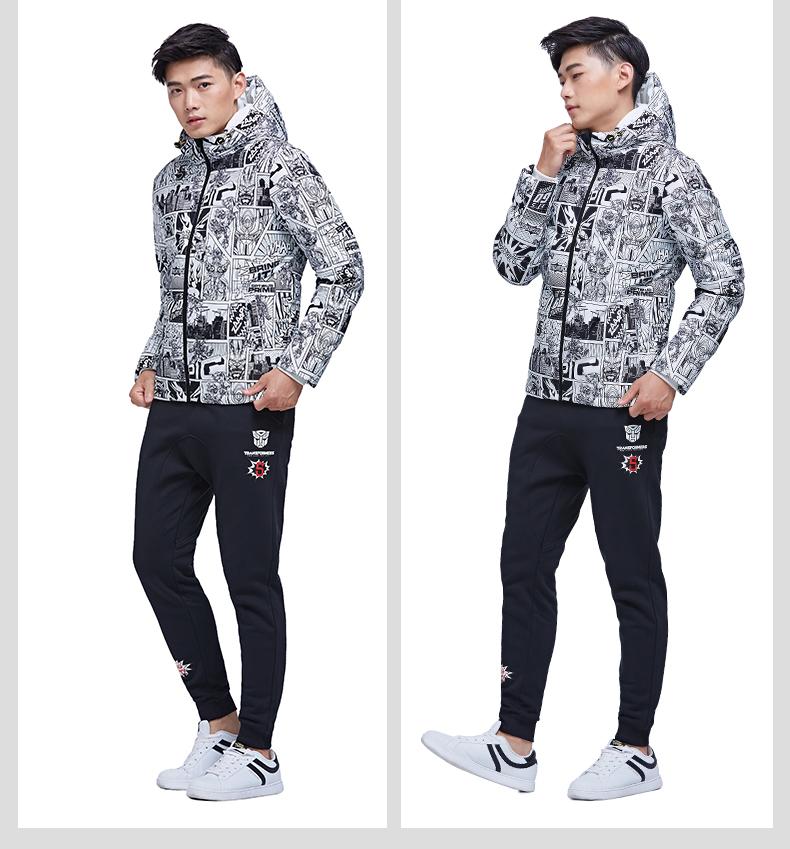 特步 专柜款 男子羽绒服  跨界变形金刚潮流外套983429190731-