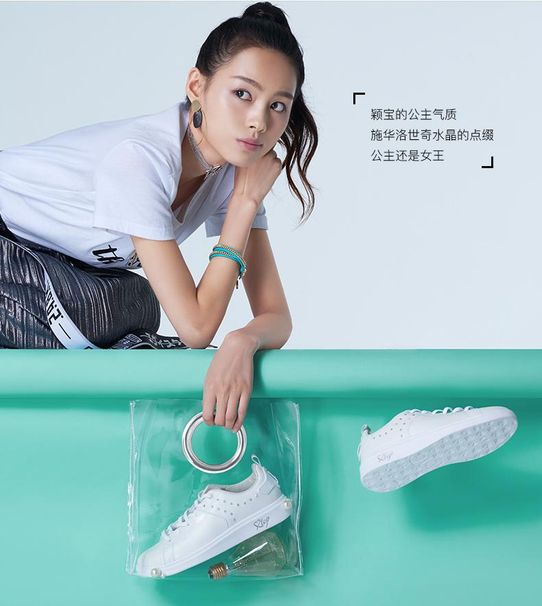 特步 专柜款 女子冬季板鞋 赵丽颖同款水晶板鞋 983418315917-