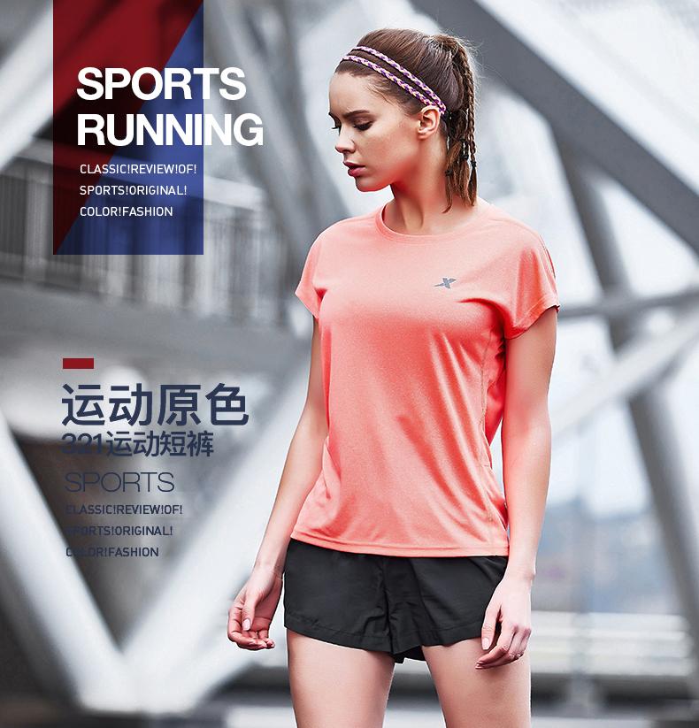 【321跑步节】特步女子运动短裤2018春季新品笨重锻炼女子运动裤882228679341-