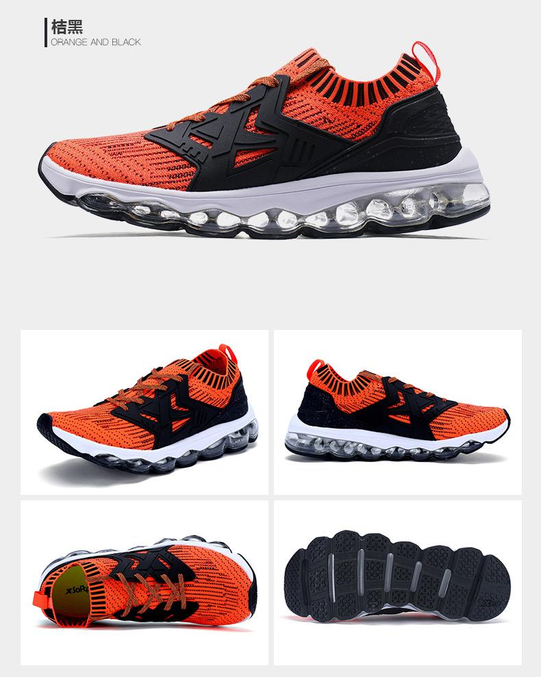 特步 男子跑步鞋春季款 全掌气垫轻便防滑飞织休闲鞋982119119528-