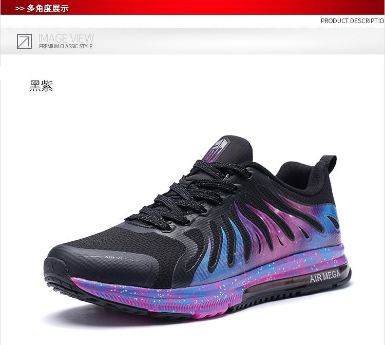 特步 专柜款 女子冬季跑步鞋 新品谢霆锋同款气垫星火鞋983418116750-