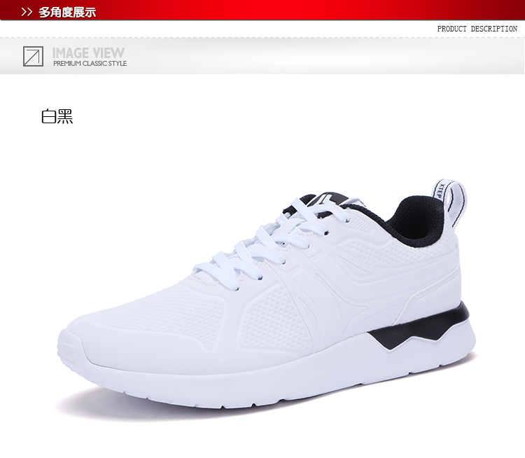 特步 专柜款 女子冬季休闲鞋 简约舒适潮流休闲鞋983418326227-