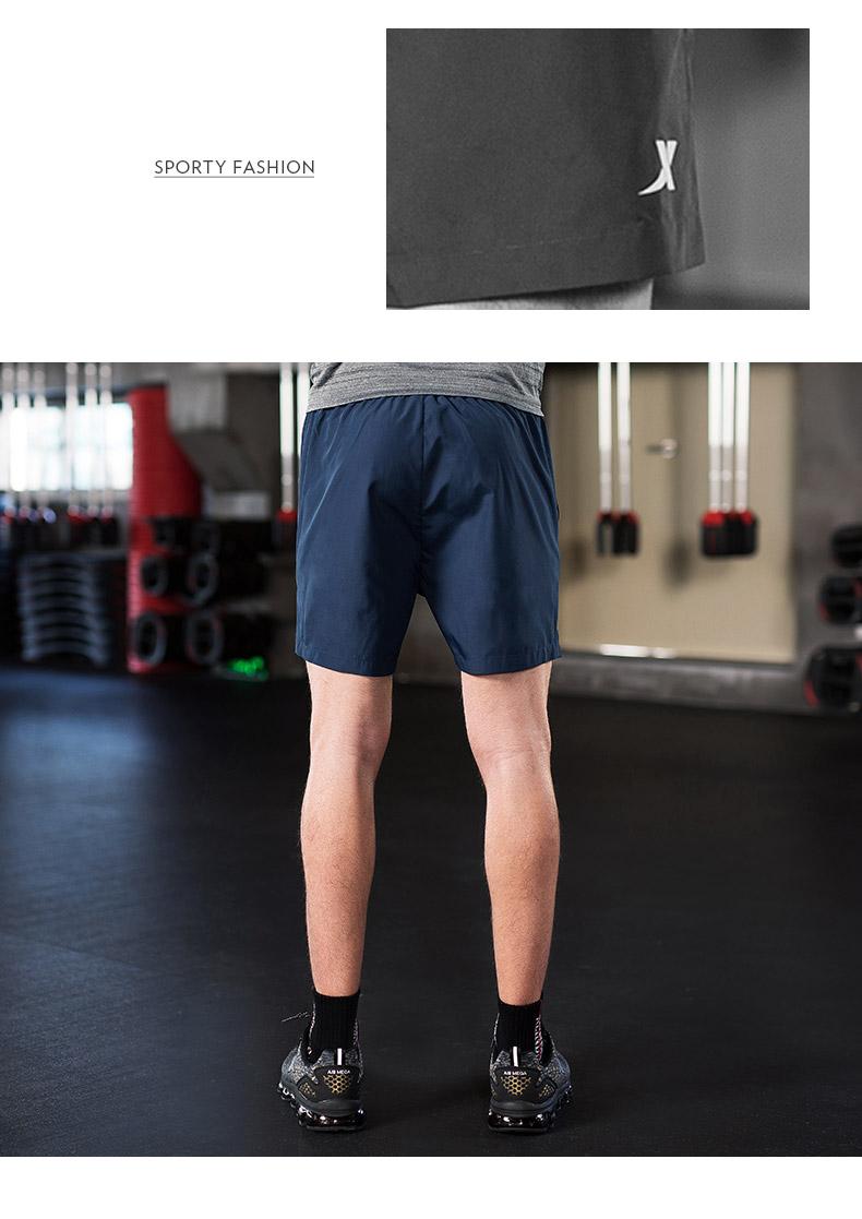 特步 男子运动短裤882229679198-